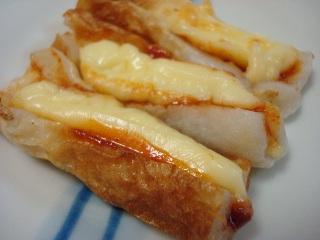ちくわのコチュチーズ焼き