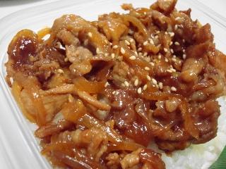 豚味噌炒め丼