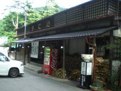 2008.08.13~15_野反湖キャンプ (71)