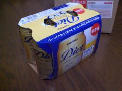 081227_モラタメ(Diet生)