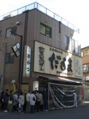 0902_大阪旅行 (168)