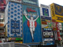 0902_大阪旅行 (194)
