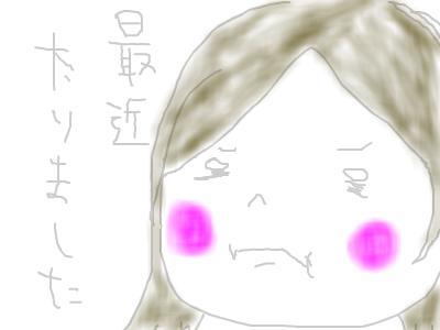 snap_maririkako_200954135744.jpg
