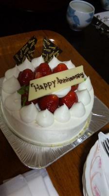 atami cake