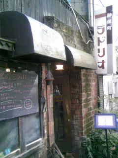 神保町カフェ
