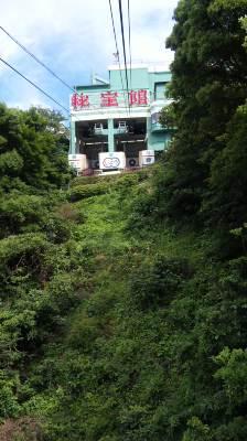 hihoukan1.jpg