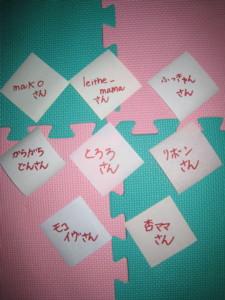 1217 001 抽選会の準備の紙
