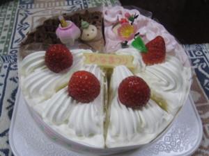 0303 000000 ママたちケーキ