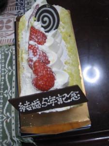 0321 002 ロールケーキ