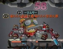 tenbi 4