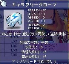 Maple0000_20080820173248.jpg