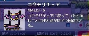 Maple0005_20081031170816.jpg
