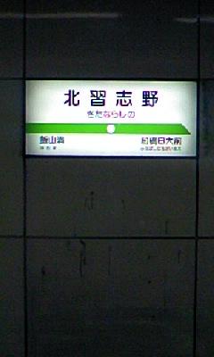 20091012160544