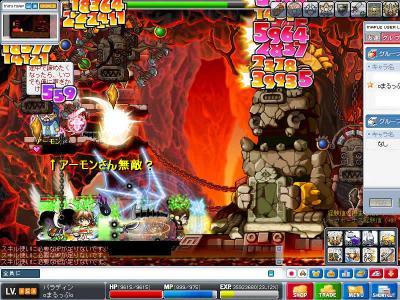 20080111_2.jpg