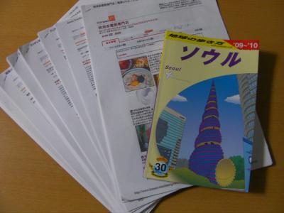 012_convert_20090315224120.jpg