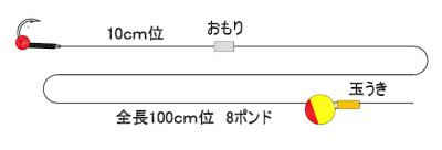 20090321-11