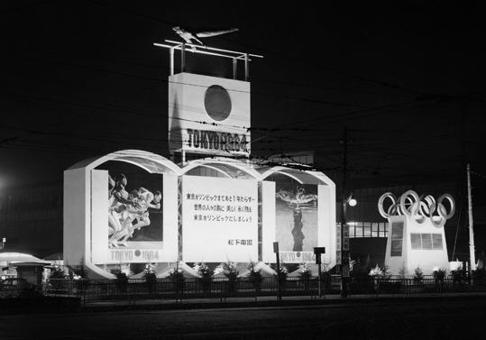 2-1964-.jpg