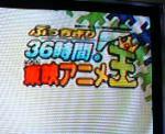 20060819132439