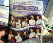 20070102154123