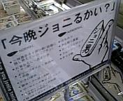 20070106032017