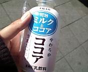 20070110114337