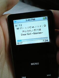 20080109154521