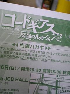 20080304203704