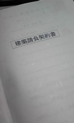 20090125194145