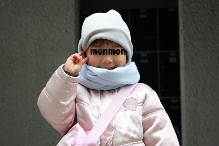 mon_20090206060242.jpg
