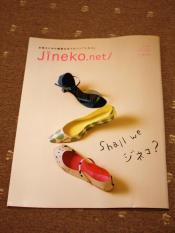 jineko-1-1.jpg