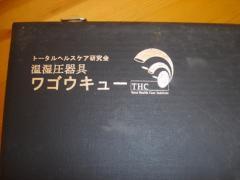 DSC03084.jpg