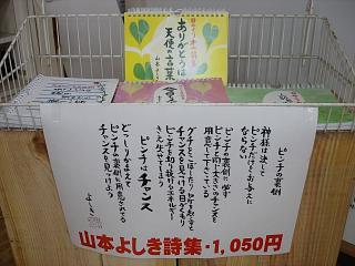 DSC03448.jpg