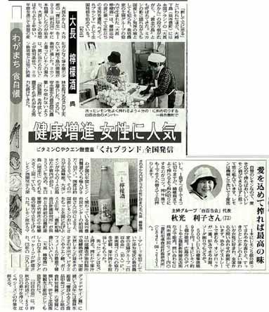 seikyou_20090423183025.jpg
