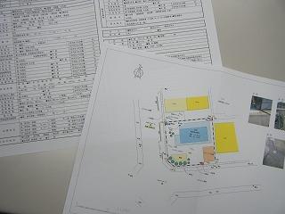 DSCF0473.jpg