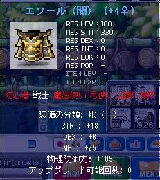 Maple0297.jpg