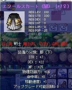 Maple0298.jpg