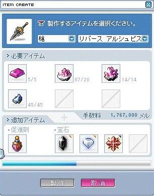 2009_07_19_01.jpg