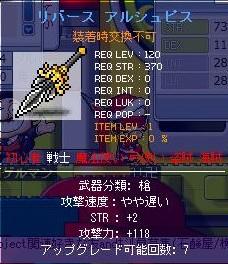 2009_07_19_02.jpg