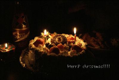 ケーキ暗い