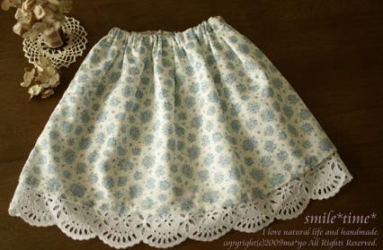 紫陽花スカート1