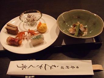えんさく・料理1