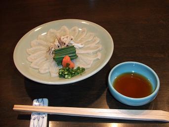 えんさく・料理2