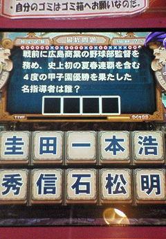 NEC_3118.jpg