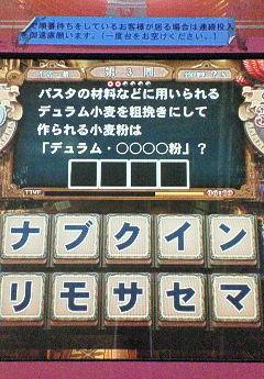 NEC_3158.jpg
