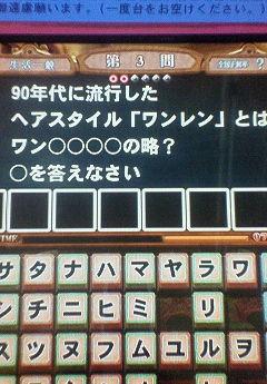NEC_3159.jpg