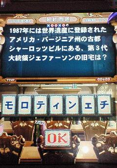 NEC_3165.jpg