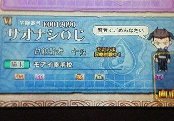 NEC_3167.jpg