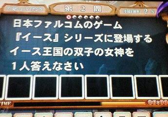NEC_3181.jpg