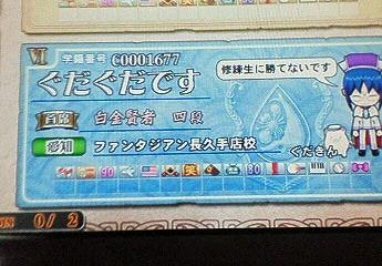 NEC_3189.jpg