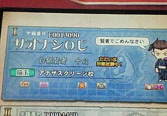 NEC_3193.jpg